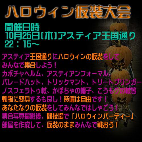 blog297_20121018142847.jpg