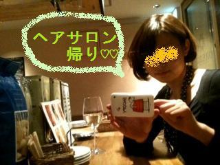 写真[6]