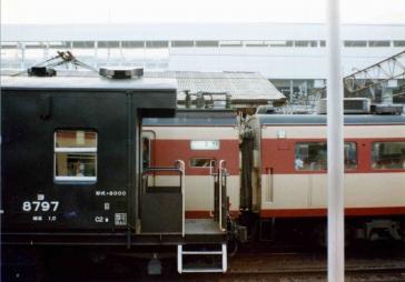 485EC:fukushima
