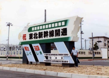fukushima-station04.jpg