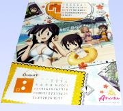 Aチャンネル 2012年 カレンダー 7月・8月