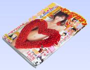 週刊ヤングマガジン2012年No.10