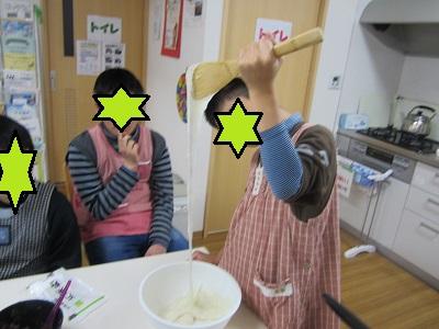 IMG_0238m.jpg