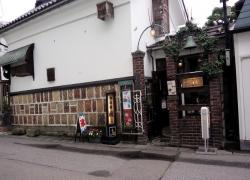 珈琲館 蔵_convert_20110823160947