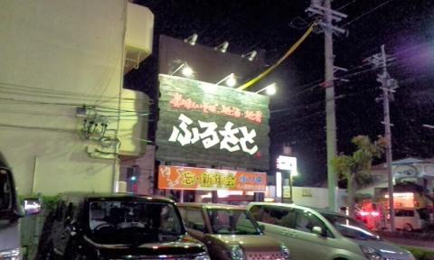 ふるさと(清水) (3)