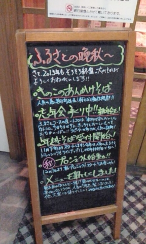 ふるさと(清水) (4)