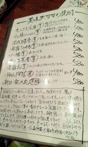 ふるさと(清水) (13)