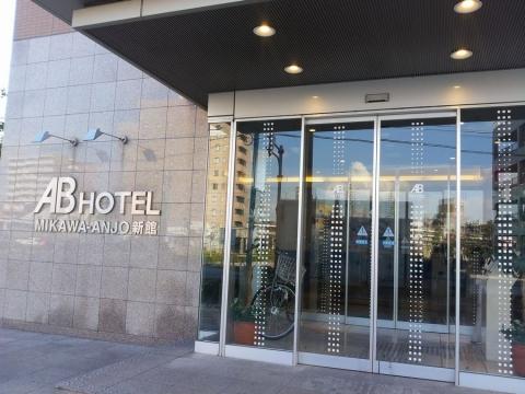 ABホテル 三河安城 新館 (15)