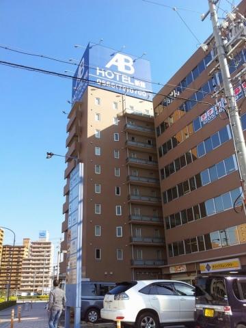 ABホテル 三河安城 新館 (18)