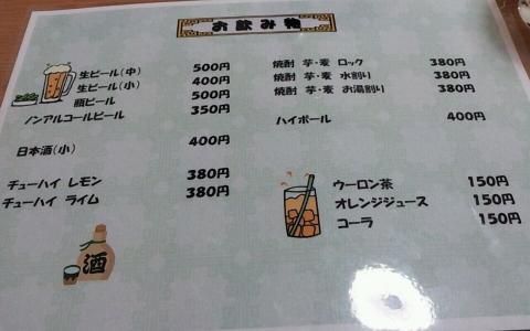 味彩 (3)