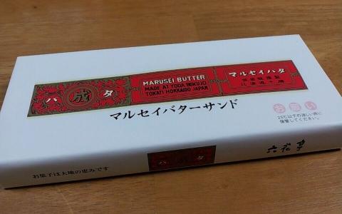 六花亭 201303 (2)