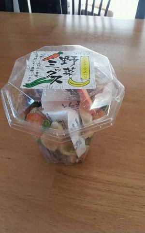 野菜ミックス (2)