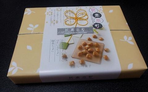芥川製菓 (2)