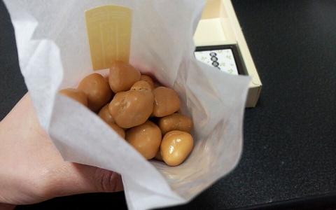 芥川製菓 (1)