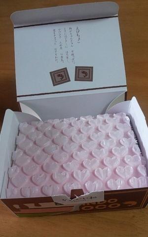 桂新堂株式会社:永島さん 201303 (5)