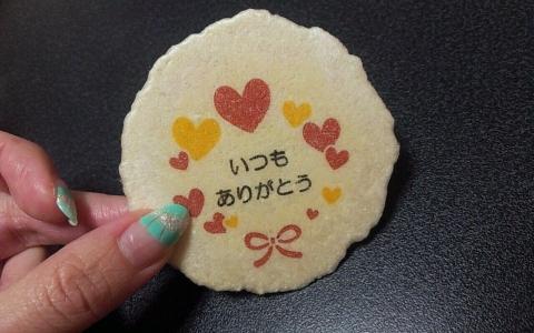 桂新堂株式会社:永島さん 201303 (8)