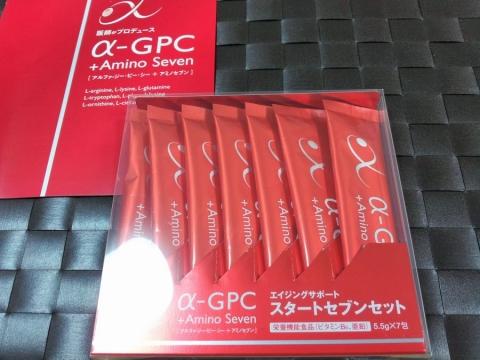 α-GPC+AminoSeven (2)