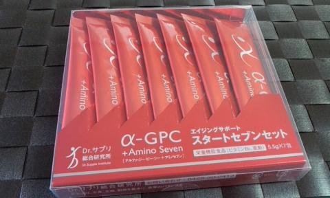 α-GPC+AminoSeven ②