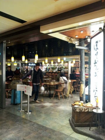 551 関西空港 (5)