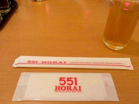 551 関西空港 (8)