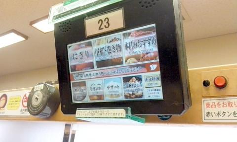 すしバリュー (7)