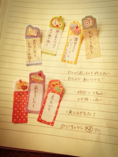 fc2blog_20131119230052c3a.jpg