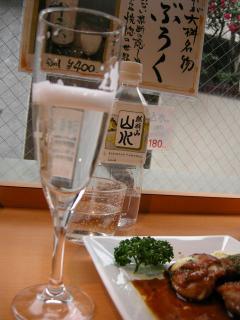 201101浅草8