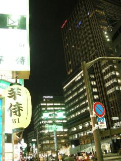201102芋侍2