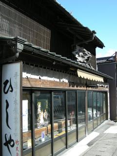 201103日光44