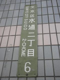 P8110266.jpg