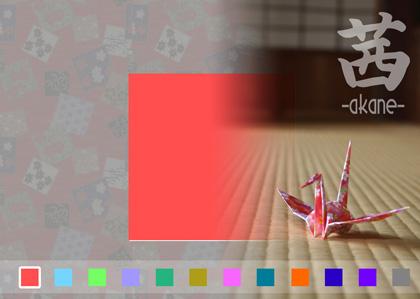 origami_image.jpg