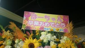 140929katayama02_201410101322489a3.jpg