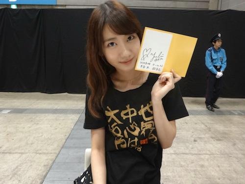 kaneko_g141116.jpg