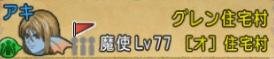 20131230030544842.jpg