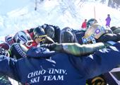 中央大学スキー部 アルペンチーム