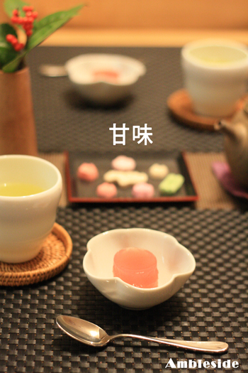 IMG_8347-甘味