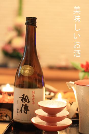 IMG_8408 お酒
