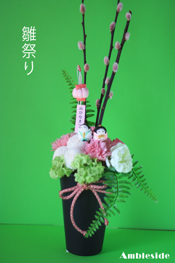 IMG_8489-雛祭り②