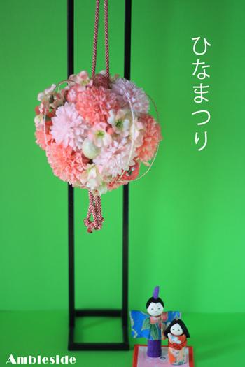 IMG_8488-雛祭り ①