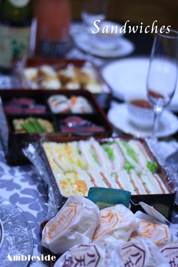 IMG_8436-Sandwiches.jpg
