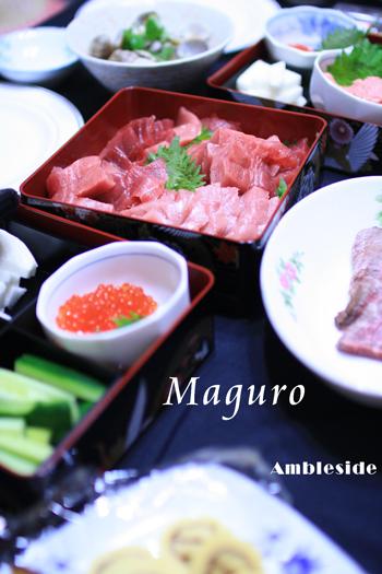 IMG_8448-maguro.jpg