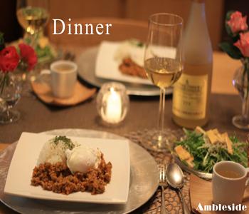 IMG_8472-Dinner.jpg