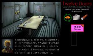 Twelve Doors.jpg