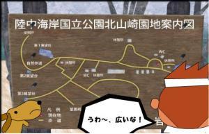 田野畑の教え.jpg