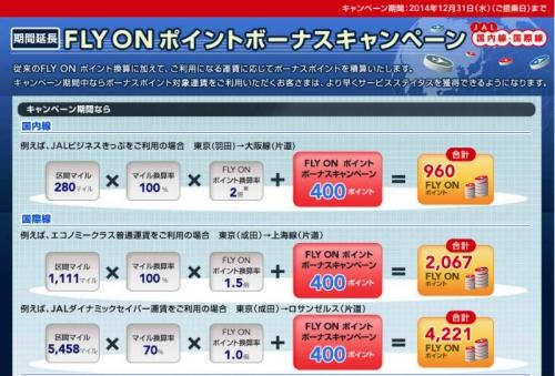 2013-4-2013-12-0174915.jpg