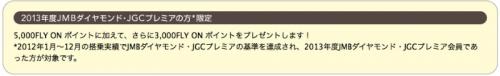2013-4-2013-12-0175150.jpg