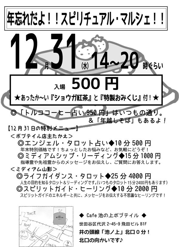 20141208233110147.jpg