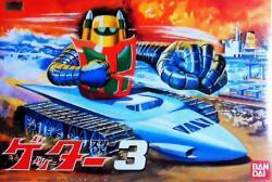 ゲッター3プラモ1-1