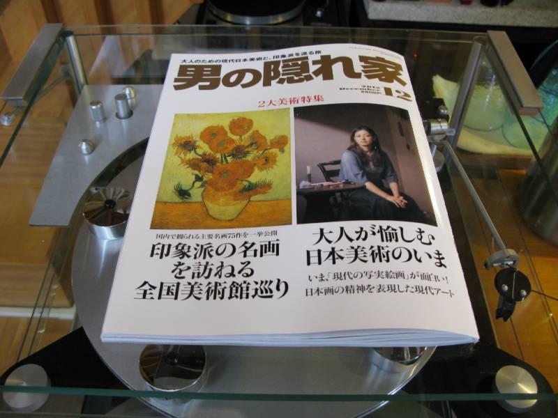 オーディオ・カフェ 我 風(Gafu-) ・ 再生音の写実派と印象派
