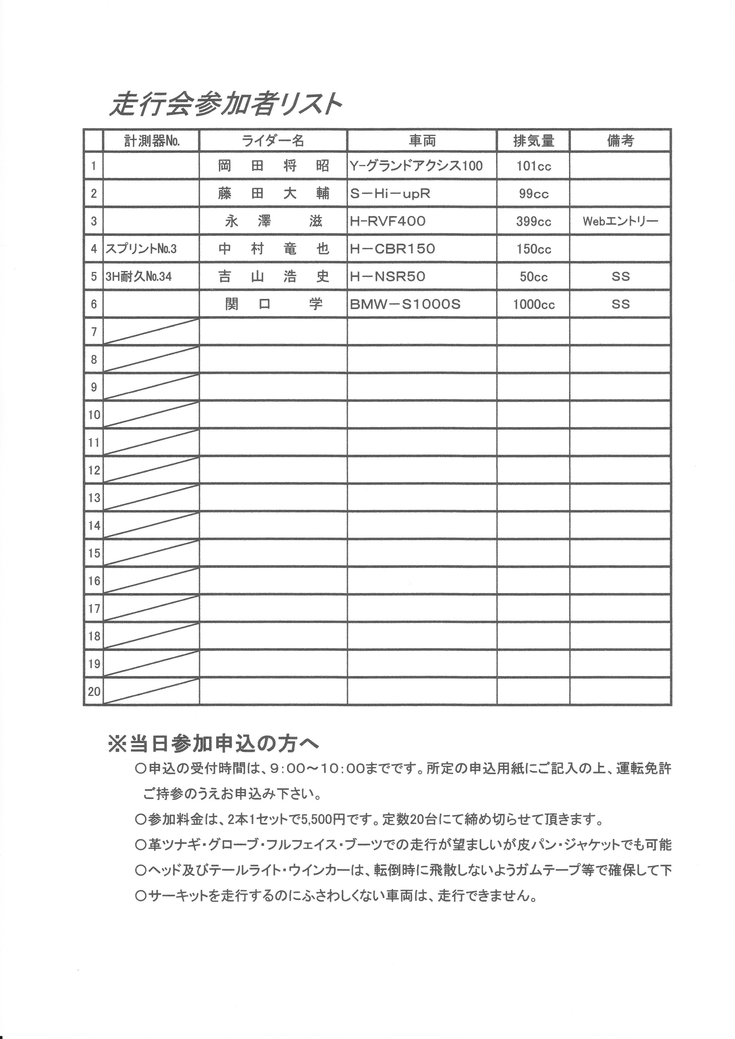 20140112_0001.jpg